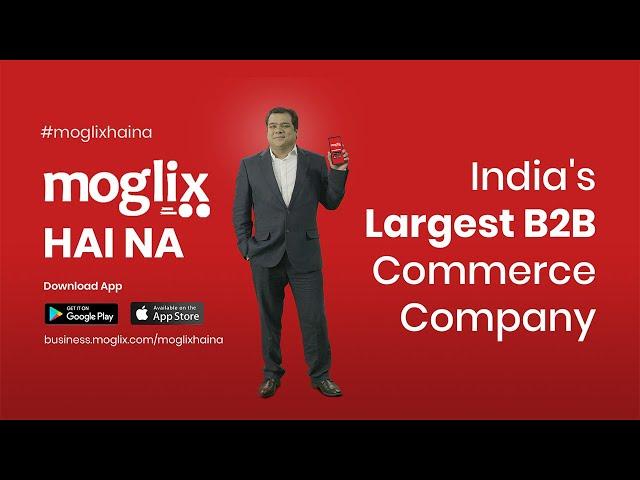 Mishraji ki stress free procurement ke liye #Moglixhaina | Moglix Ad