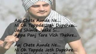 Yaad Yaar Di Kulwinder Billa Full Song Lyrics
