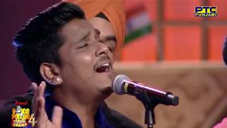 Gambar cover Kamal Khan | Shukriyaa | Live Performance | Studio Round 14 | Voice Of Punjab Chhota Champ 4