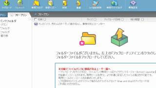FILE BANK 「フリーソフト動画解説」