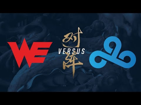 WE vs. C9 | Quarterfinals Game 5 | 2017 World Championship | Team WE vs Cloud9