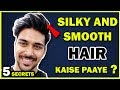 HOW TO GET SILKY AND SMOOTH HAIR AT HOME FOR MEN ! NATURALLY ! SILKY HAIR FOR MEN ! HAIR CARE TIPS