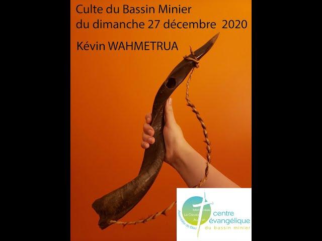 20201227 Culte BM