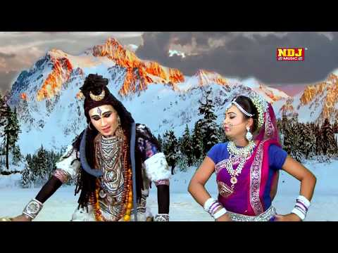 महाशिवरात्रि स्पेशल भजन | Bhole Cham Cham Nach Dikhade | Latest Shiv Bhajan Song 2018 | NDJ Music