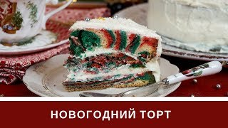 Новогодний Торт: Просто Быстро Доступно