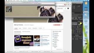 Делаем Скриншот экрана на Mac Os/ Сфотографировать экран на IMac, MacBook, MacAir