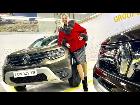 Renault Duster РЕАЛЬНО НОВЫЙ или как Нива Тревел? Рено Дастер
