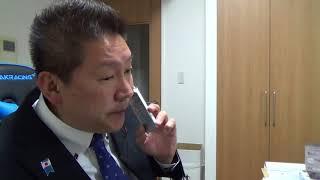 昭恵夫人に共感した立花孝志氏が菅野完氏に電話して見事に論破される動画