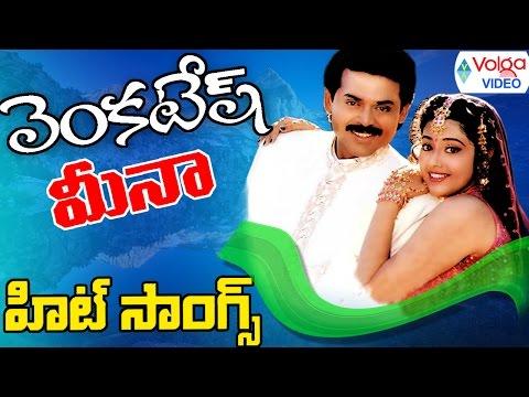 Non Stop Venkatesh And Meena Hit Songs - 2016