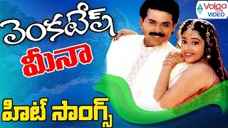 Non Stop Venkatesh And Meena Hit Songs - 2016