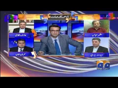 Aapas Ki Baat - 30 April 2018 - Geo News