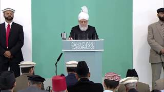Friday Sermon: 8th August 2014 (Urdu)