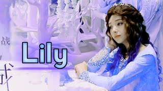 Gambar cover Lily [ FMV ]  - Alan Walker, K-391 & Emelie Hollow | Versi Fantasy