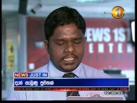 Newsfirst_Main suspect in Lasantha's killing acquitted from all charges and released