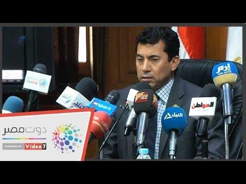 وزير الرياضة: السيسى أعاد مصر للريادة الأفريقية  - 14:54-2019 / 2 / 7