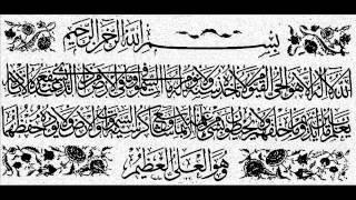 Суры и аяты изгоняющие джиннов(Суры и Аяты из священного Корана после чтения или прослушивания которых Всевышний Аллах изгоняет джинов..., 2012-05-02T07:19:15.000Z)