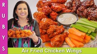 Air Fried Chicken Wings &amp 3 Different Sauces Recipe in Urdu Hindi - RKK