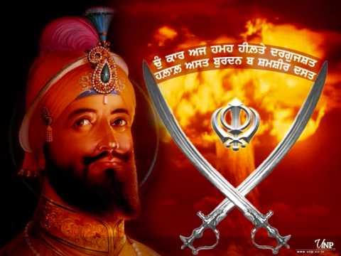 ਗਗਨ ਦਮਾਮਾ ਬਾਜਿਓ  Gagan Damama Bajeyo - Mera Sikhi Sidak Na Jave