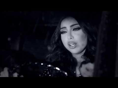 Dunia Batma - 3alamtani (music video) | دنيا بطمة - علمتني - فيديوكليب | 2018