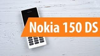 распаковка Nokia 150 DS / Unboxing Nokia 150 DS