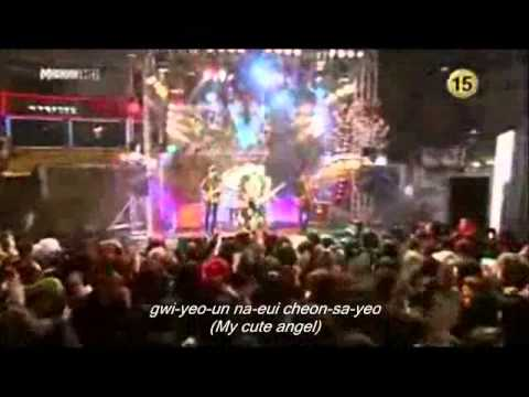 Hello Hello - Mary Stayed Out All Night (Eng & Romanization)