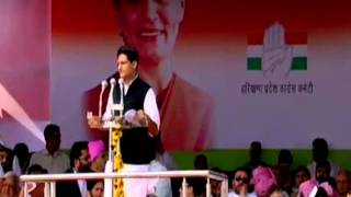 Shri Deepender Singh Hooda  Address At The Haryana Shakti Rally In Gohana, Haryana on Nov 10, 2013