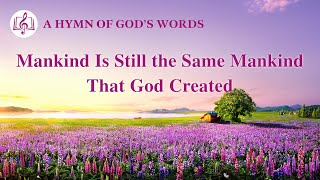 "2020 English Christian Song | ""Mankind Is Still the Same Mankind That God Created"""