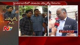 Producer Prasad V Potluri (PVP) Face to Face over Illegal Construction of Compound Wall || NTV