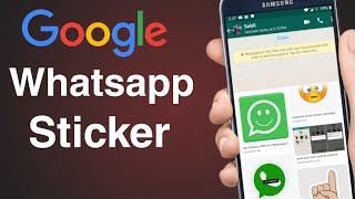Make your own WhatsApp Stickers - अपना खुद का स्टीकर कैसे बनाये? This is old tricks