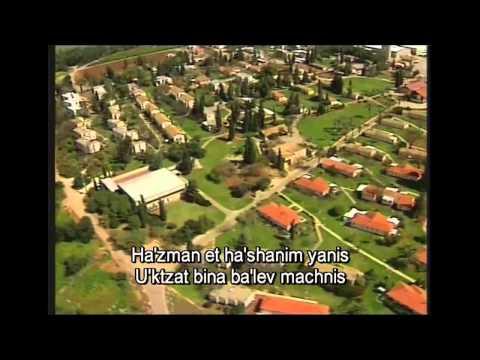 Israel In Songs part 4 |   Mediterranean Songs Titles in Phonetics English