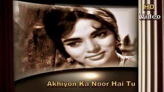 Akhiyon Ka Noor Hai | Suhane Pal | Johar Mehmood In Goa 1965 | HD