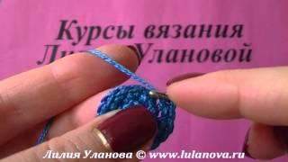 9 Шишечки - вязание крючком