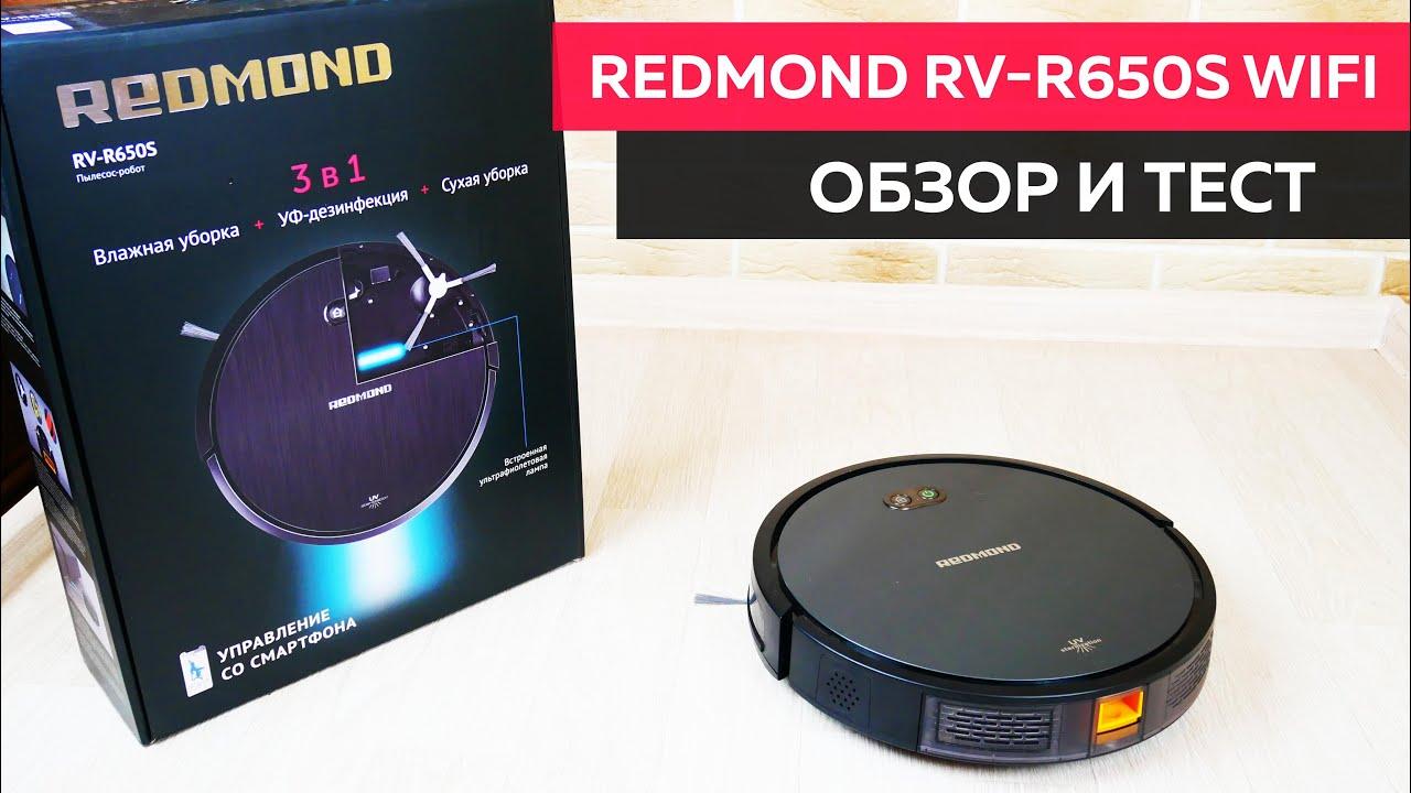 REDMOND RV-R650S WiFi: ОБЗОР и ТЕСТ✅ СТОИТ ЛИ ПОКУПАТЬ?!