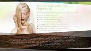 видео Масло для волос Organic Oil: все за и против