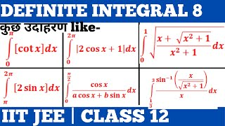 DEFINITE INTEGRAL 8  practice questions  Previous Year questions  iit jee  Class 12