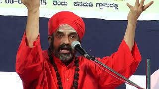 Nijagunanand Swamiji Speech In Kanamadi