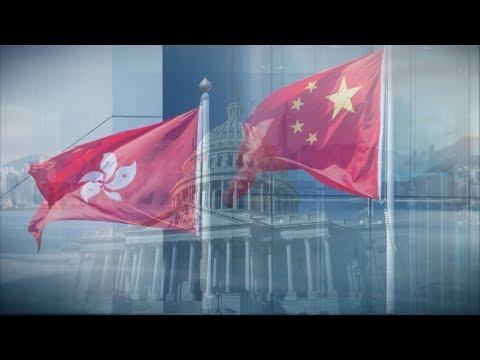 U.S. House passes 'Hong Kong Human Rights and Democracy Act'