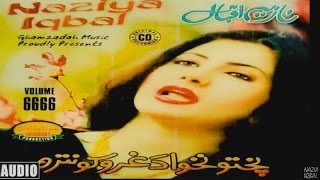 Janana Kali Ta Nor Rasha   Nazia Iqbal   Pashto New Songs Tapay Tapaezi 2017   Official Video HD