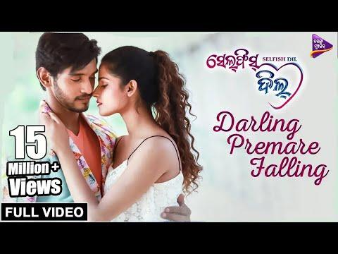 Darling Premare Falling | Official Full Video | SELFISH DIL | Shreyan, Suryamayee | Tarang Music