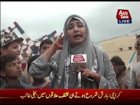 Heavy Downpour Lashes Karachi Turning Weather Pleasant