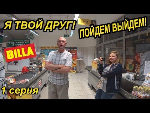 ВСТРЕТИЛ ДРУГА СПУСТЯ 50 ЛЕТ / 24 ЧАСА В ЧУЖОМ ГОРОДЕ