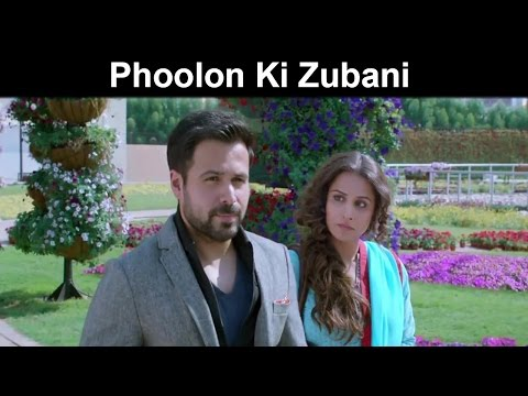 Fox Star Quickies : Hamari Adhuri Kahani - Phoolon Ki Zubani