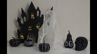 DIY: жуткие и простые украшения к Halloween