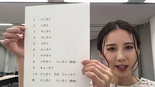 森川夕貴 https://www.tv-asahi.co.jp/announcer/personal/women/morika...