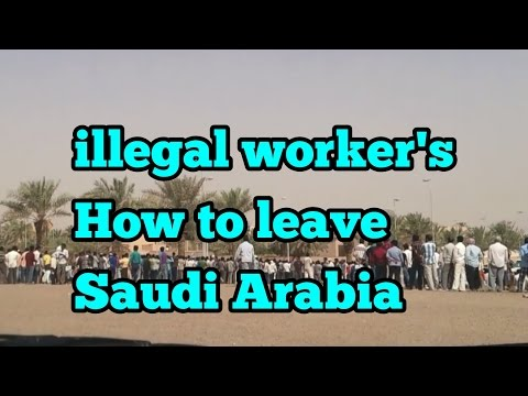 Easy way to leave Saudi Arabia / وطن بلا مخالف Hindi Urdu