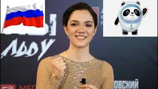 Евгения Медведева Нежное выступление Олимпийской чемпионки в Медаспорте апрель 2021