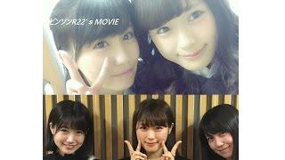 笑いながらマジでキレまくる凪咲とこじまこ〜笑 そんな二人を見て笑って...