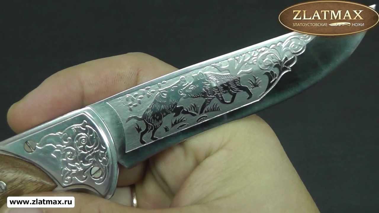 Складной нож Ахиллес - ЭИ-107 ЗлатПрофит Златоуст (zlatmax.ru .