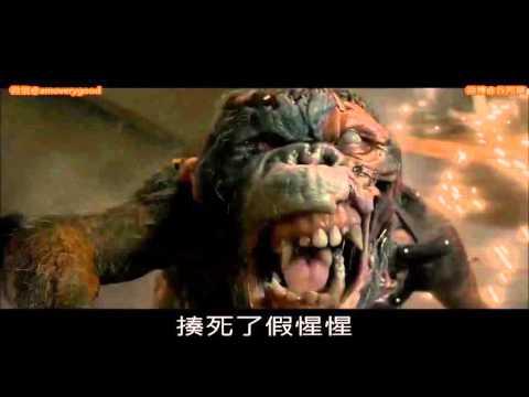 #240【谷阿莫】5分鐘看完2015創造生物的電影《怪物 》