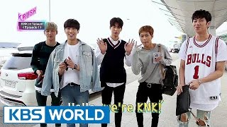 KNK guides you to Taiwan market! [KBS World Idol Show K-RUSH / 2017.05.05]